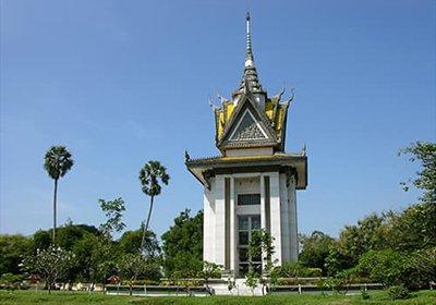 Cambodja   Choeung Ek